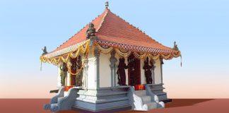 bramastanam-temple.jpg