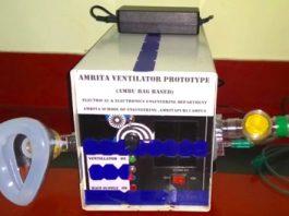 Low-Cost-Ventilator-Designed-by-Amrita-School-of-Engineering-Amritapuri.jpg