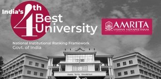 nirf-2020-rankings-4th-best-university-amrita-amritaworld-2020.jpg