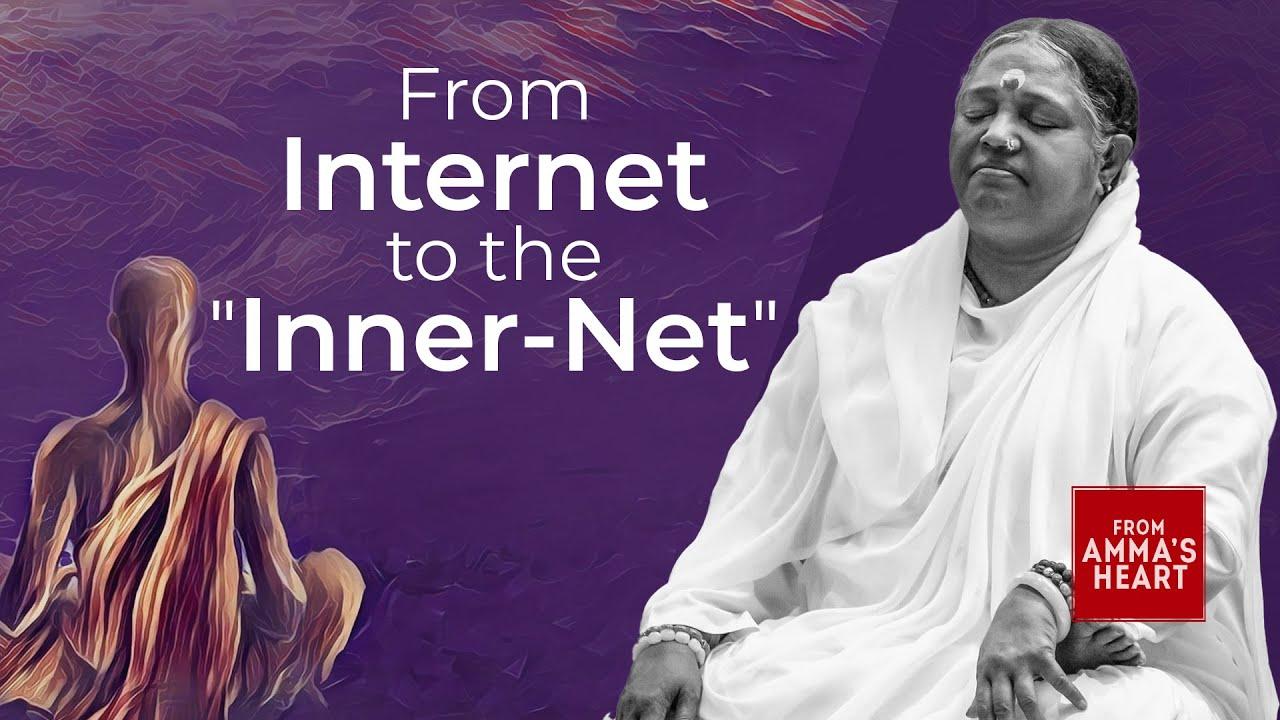 From-Internet-to-the-Inner-Net-.jpg