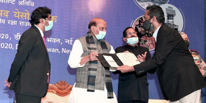 Academy-Excellence-Award-by-DRDO_Prabaharan