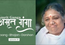 Amrit-Ganga-अमृत-गंगा-Season-1-Episode-30-Amma-Mata-Amritanandamayi-Devi.jpg