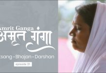 Amrit-Ganga-अमृत-गंगा-Season-1-Episode-31-Amma-Mata-Amritanandamayi-Devi.jpg