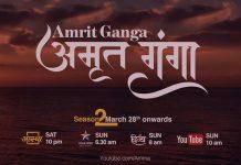 Amrit-Ganga-अमृत-गंगा-Season-2-Ammas-Satsang-Bhajan-Darshan-Teaser.jpg